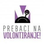 Prebaci na volontiranje v1