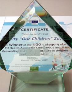 obesity_award2